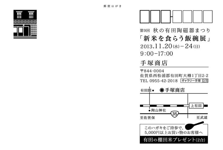 DM1020_2