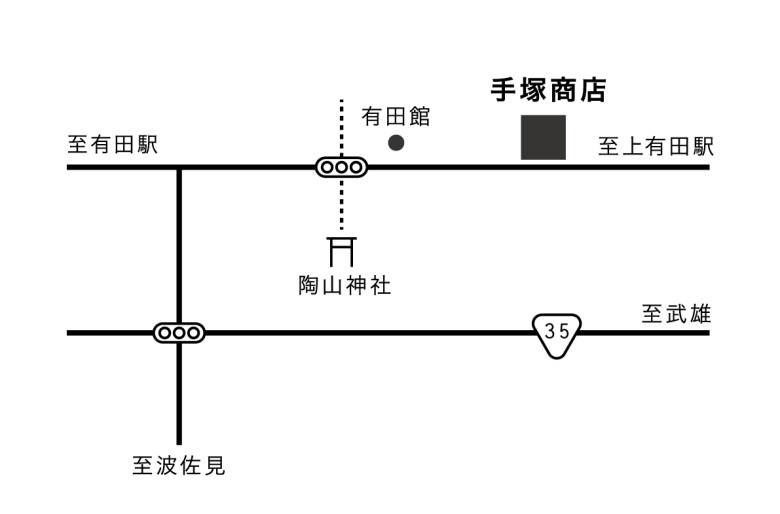 201404陶器市ma